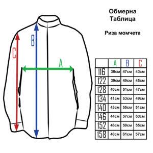 Обмерна таблица на мъжка риза за училище Британика от ТРЕА