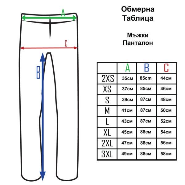 mujki-pantalon-tablica